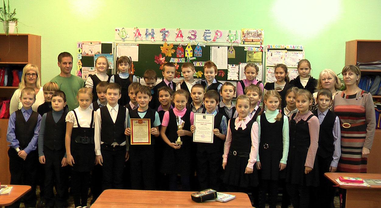 бланк по тесту русский медвежонок 3 класс 2008 года